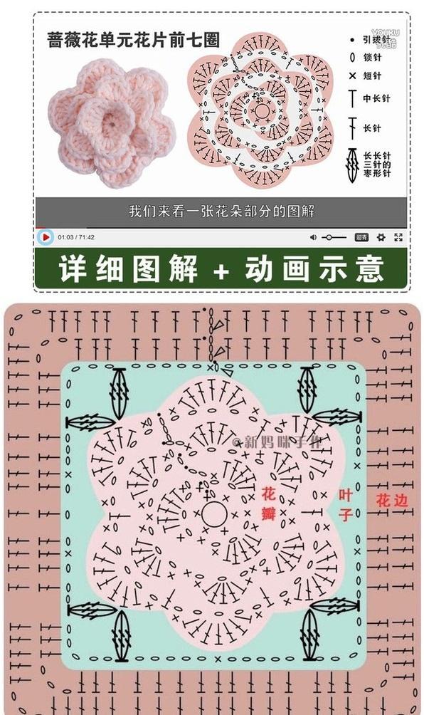 flowerBlanket12